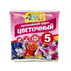 """Грунт """"4 Сада"""" 5 л цветочный"""