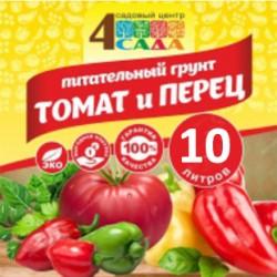 """Грунт """"4 Сада"""" Томат и Перец 10 л"""