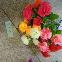Иск цветы B-5-2