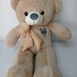 Медведь Гриня 80см,Б