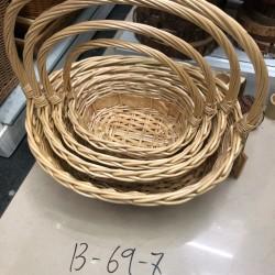 Набор корзин(4шт)B-69-7